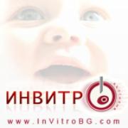 Инвитро България