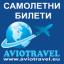 www.aviotravel.eu  Резервационен Отрдел