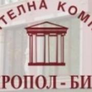 Акропол Билд