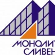 Монолит ООД
