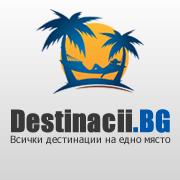 Хотели Дестинации БГ