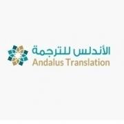 Andalus Translation