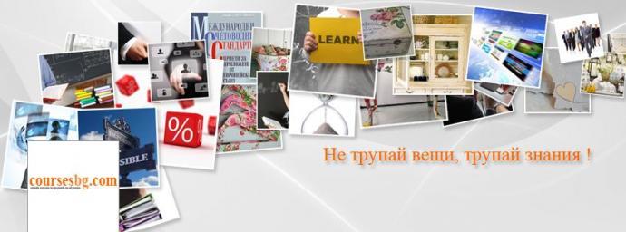 fb_timeline_cover_w850h315_coursesbgcom.jpg