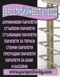 брошура1