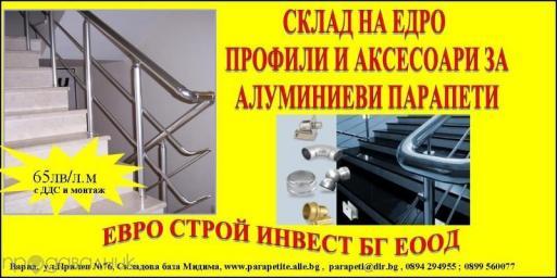 34817777_4_800x600.jpg