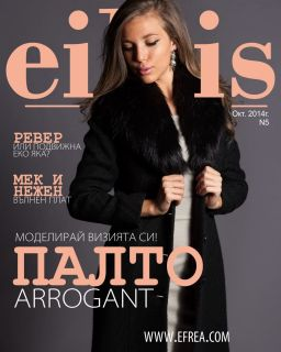efrea-cherno-palto-arrogant-eiris-10456