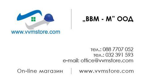 BBM-viz_3.jpg