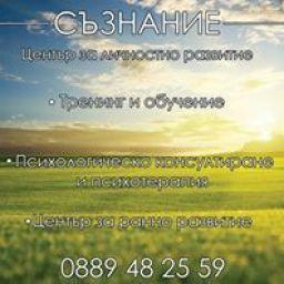 10394826_1392417554352692_3900148869846352969_n (1).jpg