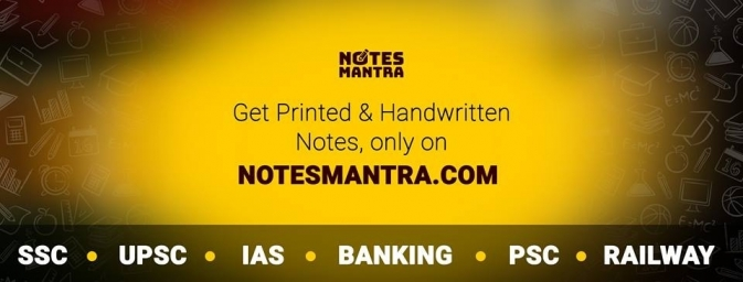 Cover Photo- Notes Mantra.jpg
