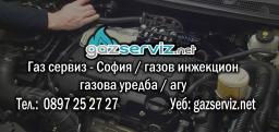 gazserviz111.png