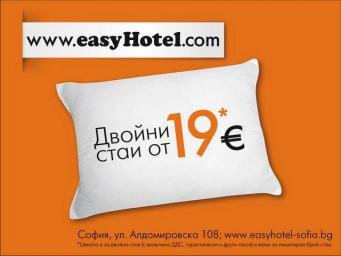 Banner_easyHotel Sofia_1_600x450.jpg